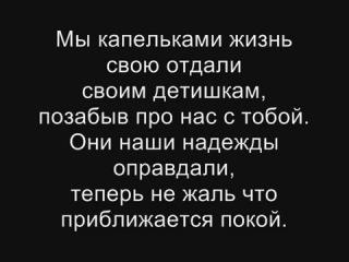 ������ ��������-���������